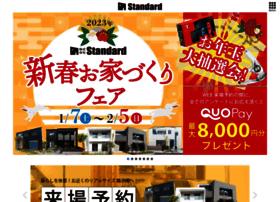 by-standard.jp