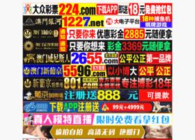 by-yu.com