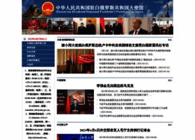 by.china-embassy.org