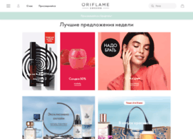 by.oriflame.com