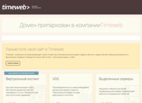 bydemzdorovimi.ru