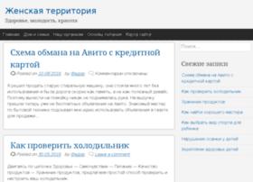 bydy-krasivoi.ru