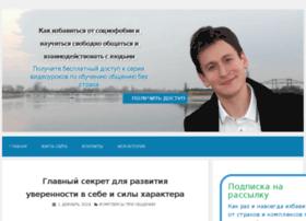 bykovalex.com