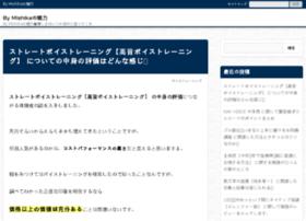 bymishikablog.com