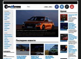 bymotors.info