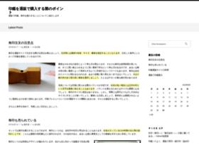 bynico.com