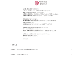byo.coyori.com
