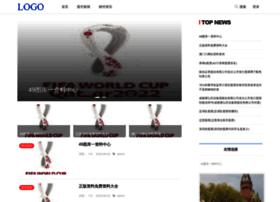 byqmarathon.com