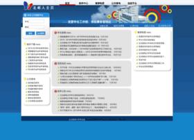 byr.edu.cn