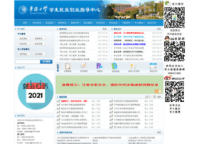 bys.hqu.edu.cn