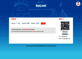 bysj.net