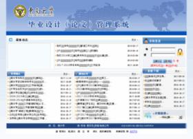 bysj.seu.edu.cn
