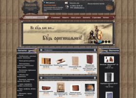 byskin.ru