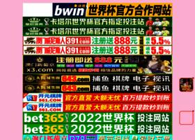 bytecompanama.com
