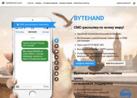 bytehand.com