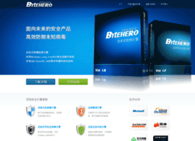 bytehero.com