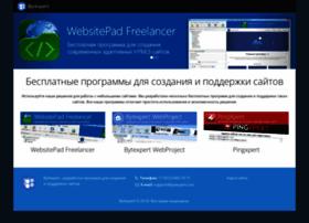bytexpert.ru
