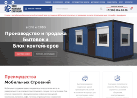 bytovki-ctc.ru
