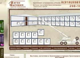 bytovkivagonchiki.ru