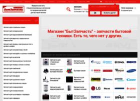 bytzapchast.ru