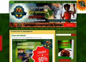 byuanov-ed.ru
