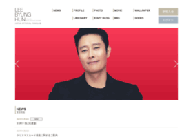 byung-hun.com