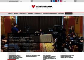 byut.com.ua