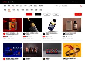 bz.cndesign.com