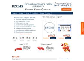 bzcms.ru