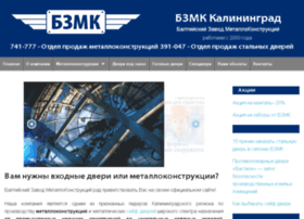 bzmk.net