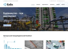 bzsk.com.ua