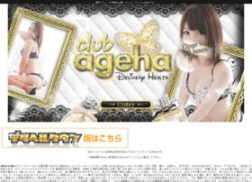 c-ageha.net
