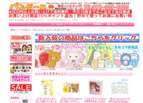 c-bambini.jp