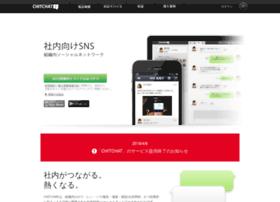 c-chat.jp
