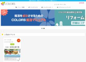 c-colors.co.jp