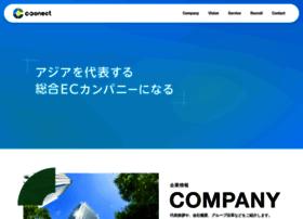 c-connect.co.jp