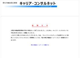 c-consulnet.jp