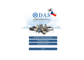 c-das.com