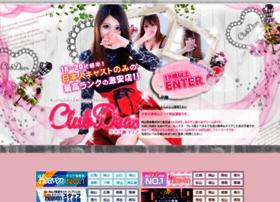 c-dear.com