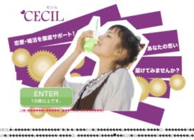 c-ecil.com