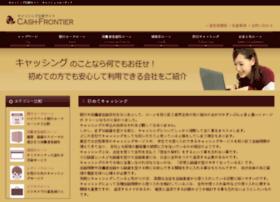 c-frontier.net