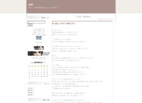 c-imp.sblo.jp