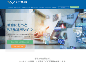 c-learning.jp
