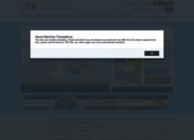 c-nexco.co.jp