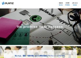 c-planz.co.jp