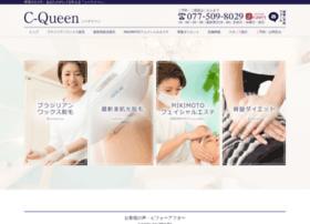 c-queen.com