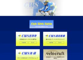 c-w-s.co.jp