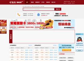 c.hexun.com