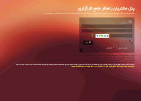 c.kharazmibroker.com
