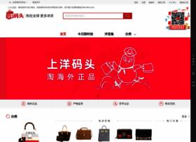 c.ymatou.com